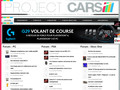 ProjectCars France